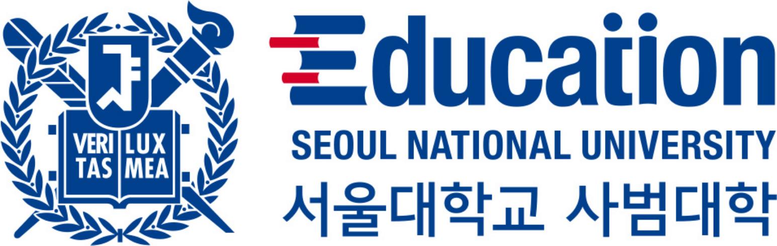 서울대학교 서울대학교 사범대학